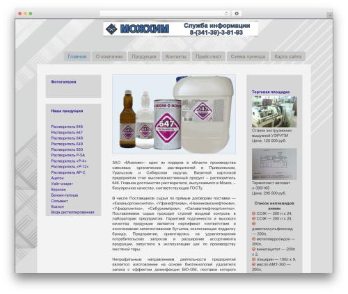 Striking MultiFlex & Ecommerce Responsive WordPress Theme WordPress ecommerce theme - mozhim.ru