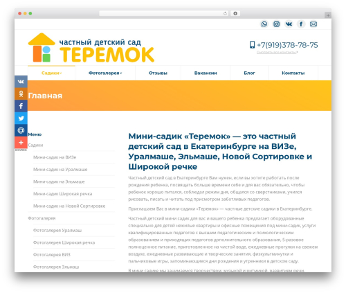 The7 WordPress theme - mini-sadik.ru