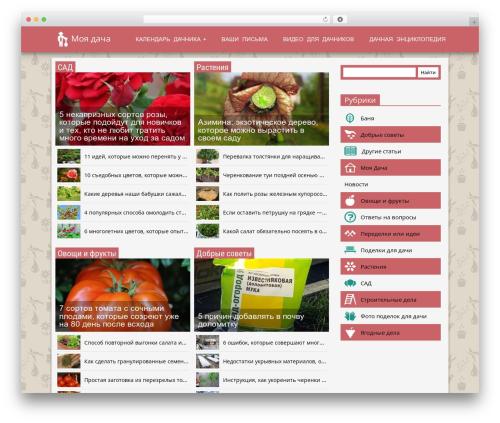 WordPress modesco-table-of-contents-plus plugin - maja-dacha.ru