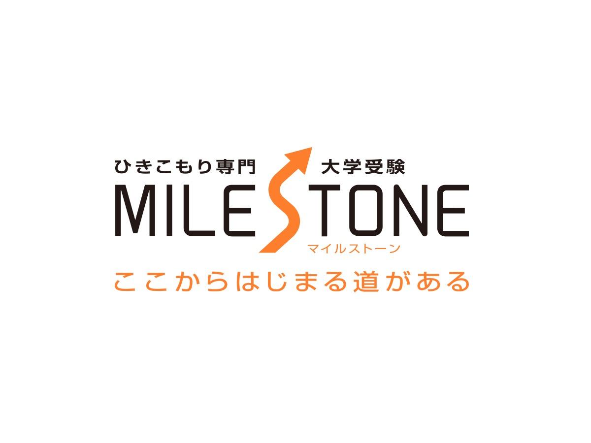 WordPress theme Milestone
