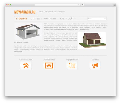 Hannari WordPress template - moygaragik.ru