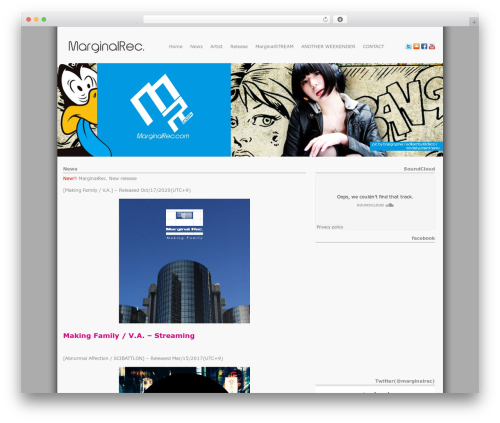 Lonelytree WordPress theme - marginalrec.com