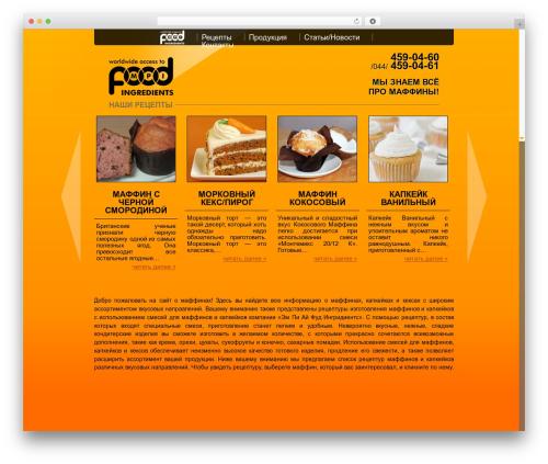 WordPress template Pytheas - muffin.echemafood.com