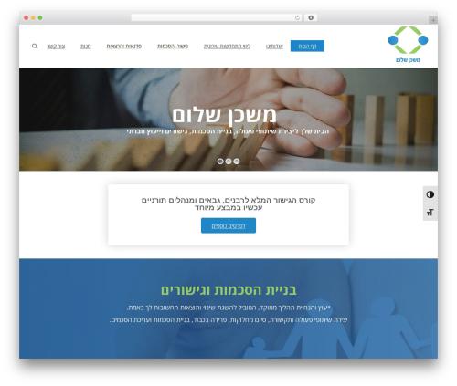Free WordPress Pojo Device Widget plugin - mishkanshalom.com