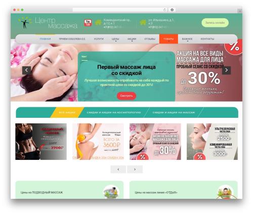 Free WordPress Bazz CallBack widget plugin - massage-live.ru