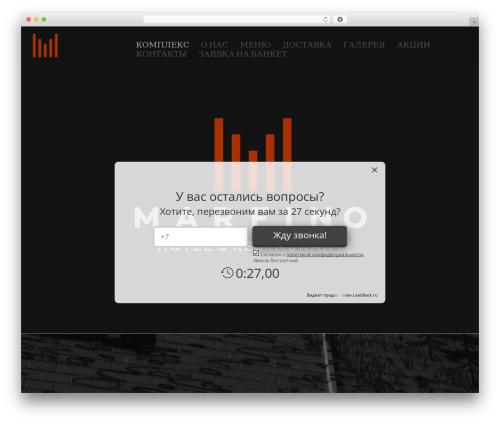 cherry WordPress theme design - mhrc.ru