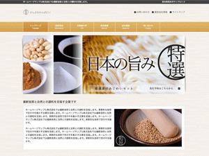 cloudtpl_1056 WordPress theme
