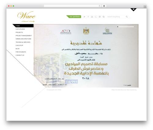 Architec WordPress website template - waveegypt.com