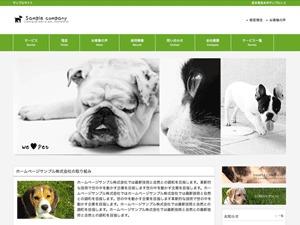 cloudtpl_1028 WordPress theme