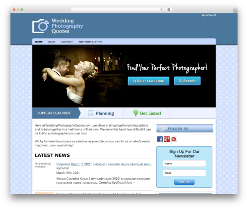 GeoTheme WordPress theme - weddingphotographyquotes.com