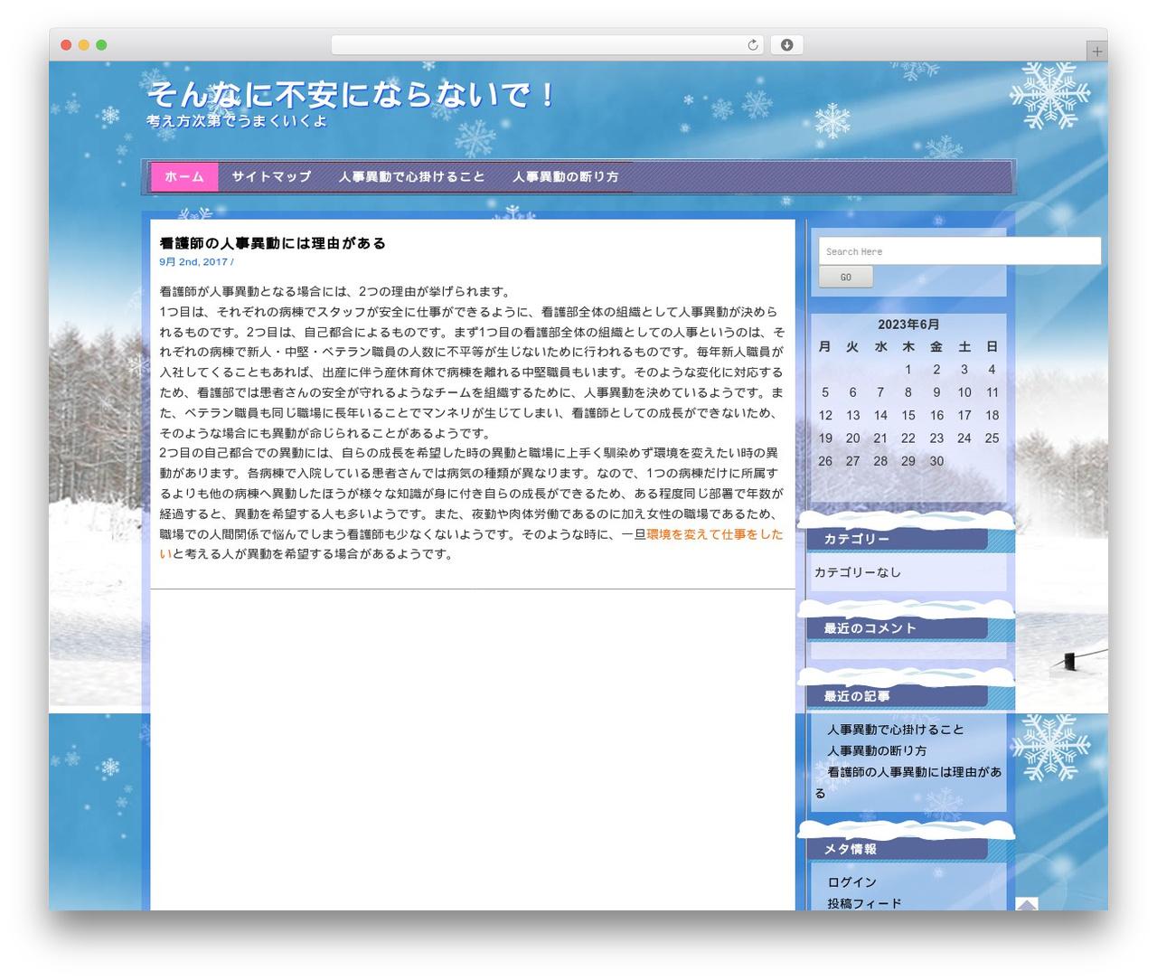 template wordpress winter by wpart weddinglife biz