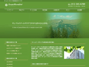 WordPress theme cloudtpl_071