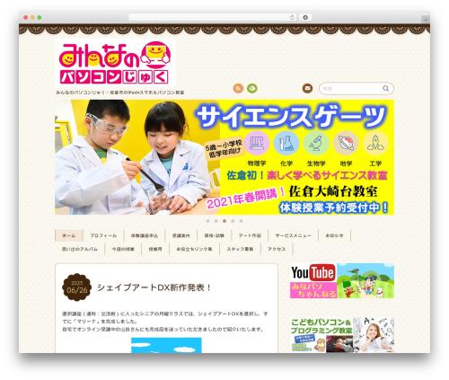 Chocolat best WordPress theme - minapaso.com