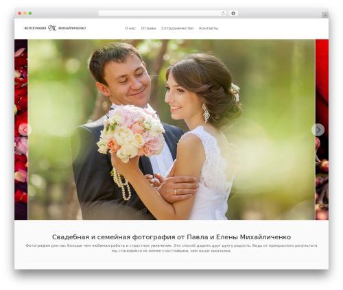 Free WordPress WP Swiper plugin - mi-foto.ru