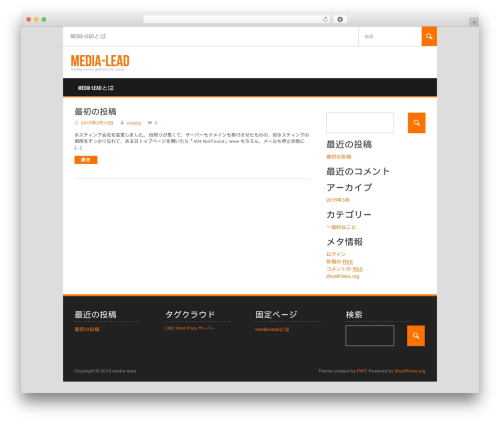 Koenda best WordPress theme - media-lead.jp