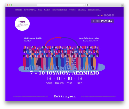 WordPress theme Fest - melitzazz.gr