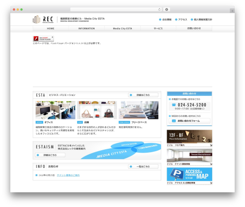WordPress website template ESTA - media-city-esta.com
