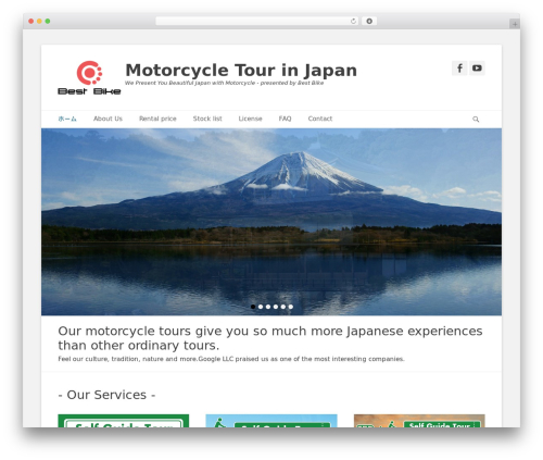 Catch Base Pro WordPress travel theme - motorcycle-tour-japan.com