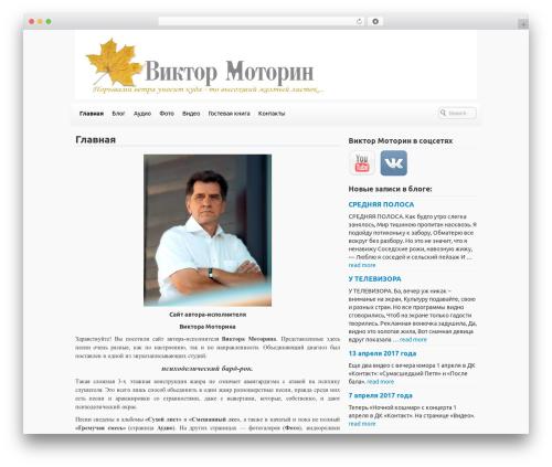 Template WordPress Voyage - motor-in.ru