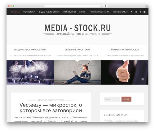 Free WordPress WP DS Blog Map plugin - media-stock.ru