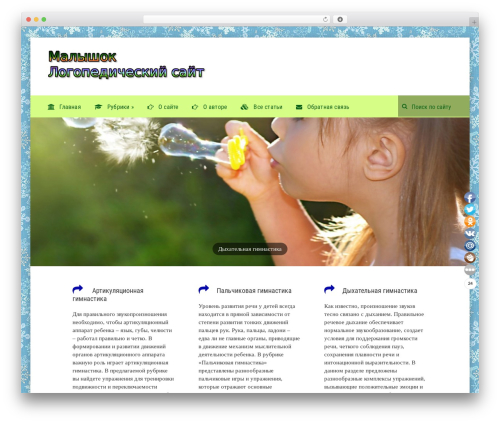 Free WordPress WP-PageNavi plugin - mallishok.ru