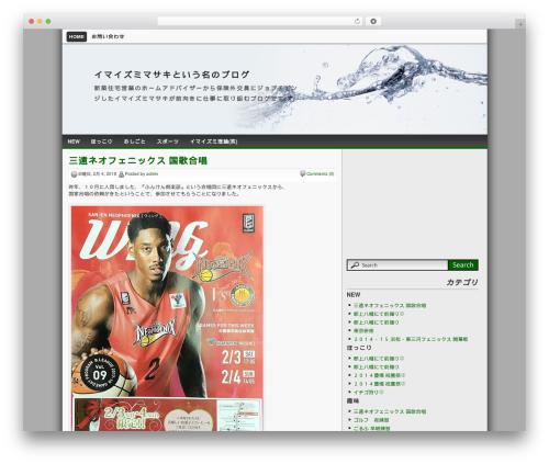 Lonelytree best WordPress template - masaki-imaizumi.com