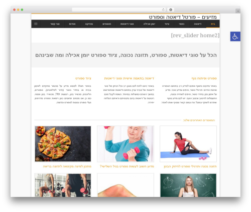 Titanium WordPress theme free download - meziim.co.il