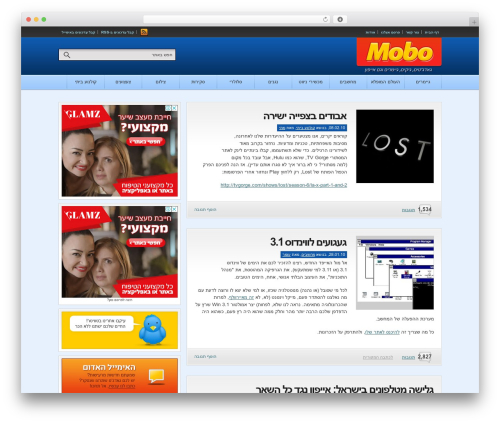 Best WordPress template Convergence - mobo.co.il