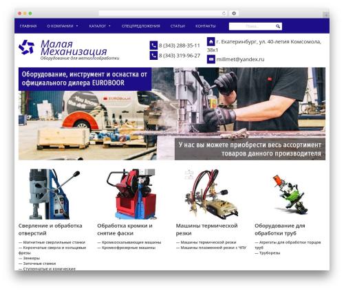 WordPress megamenu-pro plugin - millmet.ru