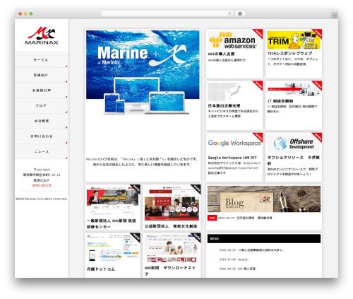 X WordPress website template - marinax.co.jp