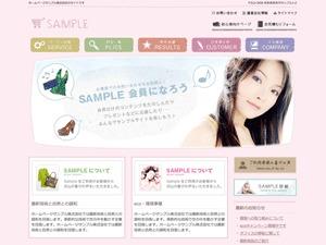 cloudtpl_201 WordPress theme design