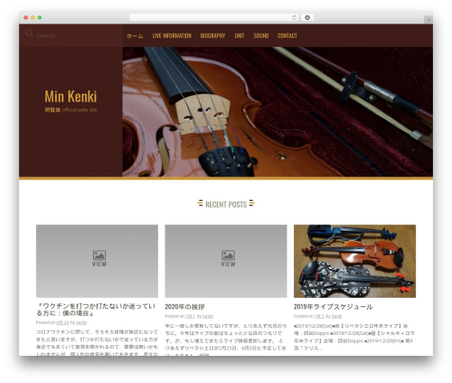 Kurama WordPress free download - minkenki.com