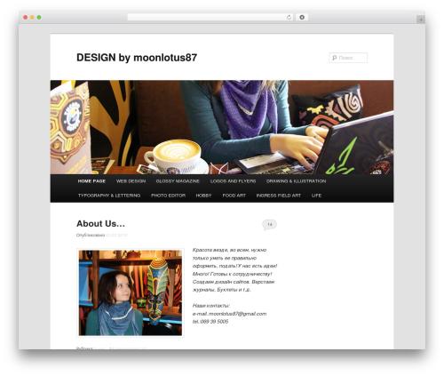 Free WordPress FancyBox plugin - moonlotus87.ru