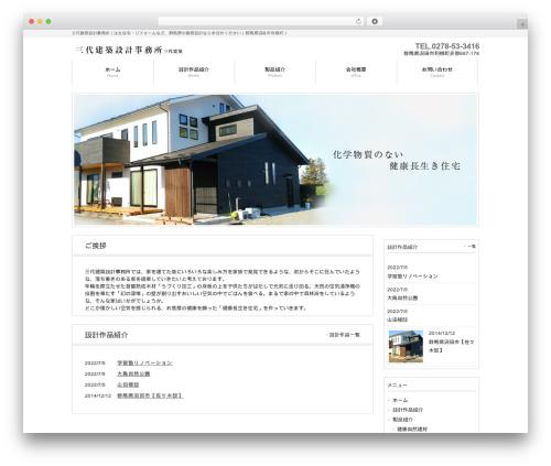 WordPress theme responsive_042 - miyo-sekkei.com