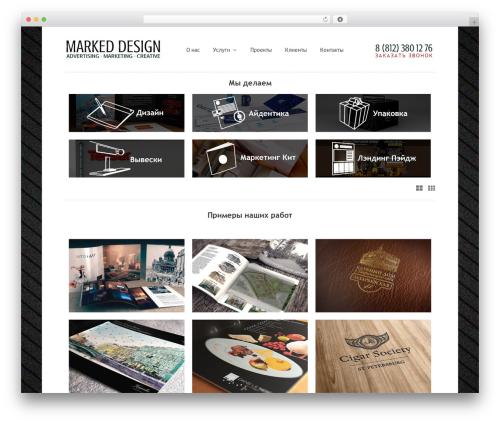 Free WordPress WordPress Leads plugin - markeddesign.ru