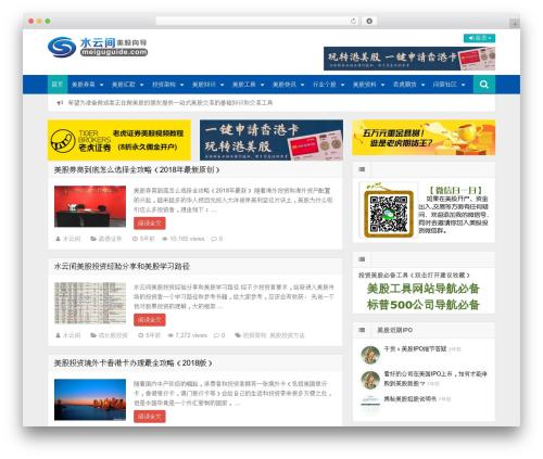 Theme WordPress wpdx - meiguguide.com