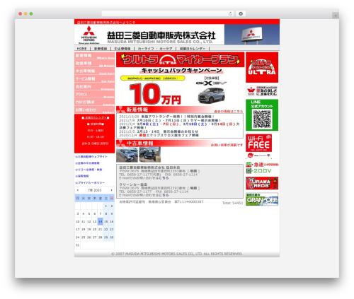 Free WordPress Calendar plugin - mmmsc.co.jp