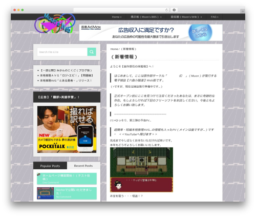 DualShock by MyThemeShop WordPress ecommerce template - muomuo.net