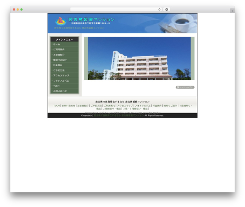 Hana WordPress template free - miyakojima-minaai.com