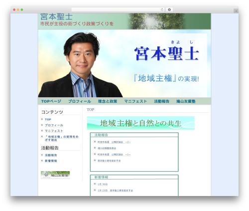 Paalam WordPress theme - miyamoto21.com