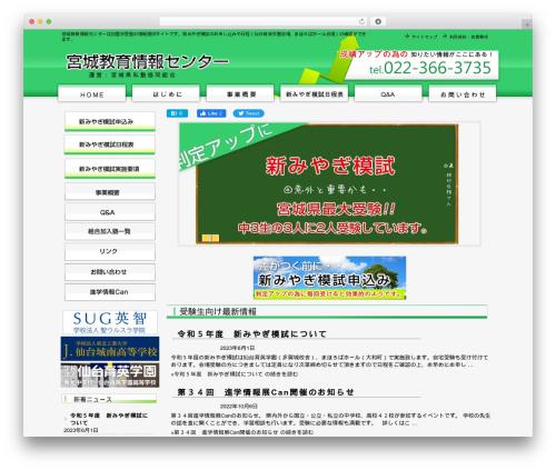 WordPress dzs-scroller plugin - miyagi-edu.org