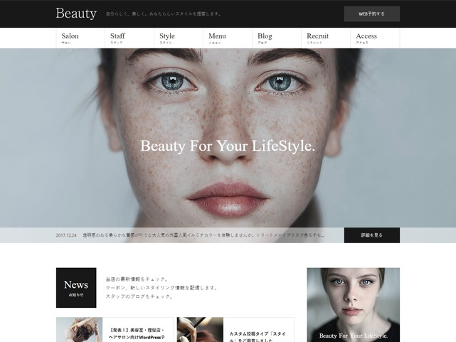 WordPress theme BEAUTY