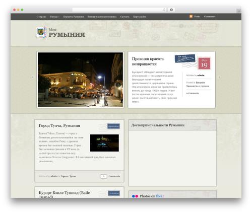 WordPress theme Postcard - my-rumynija.ru