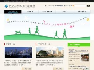 Best WordPress template Pacific Malls Development