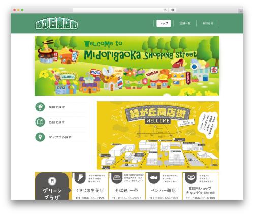 cloudtpl_1129 WordPress theme - midorigaoka-shouten.com