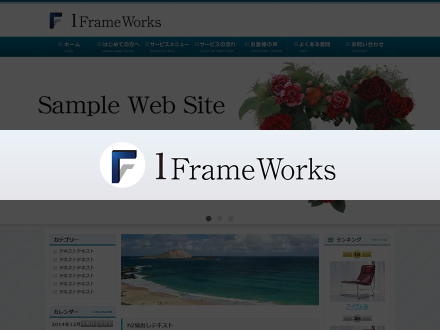 1FrameWorks WP template