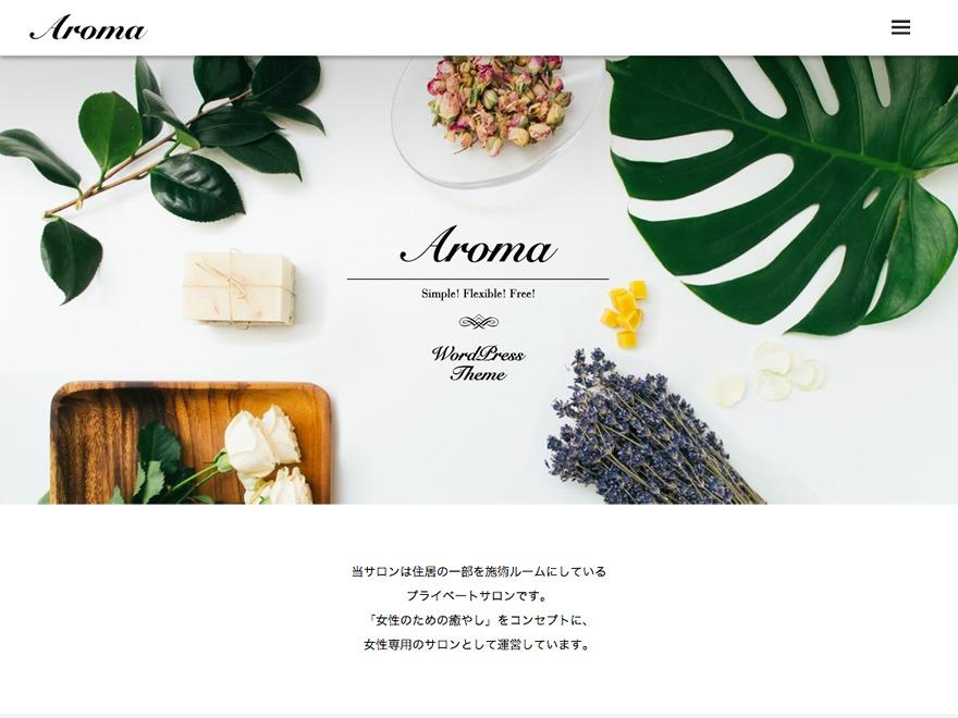 Aroma company WordPress theme