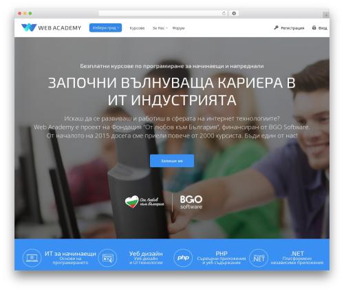 Artificial Reason WordPress theme design - webacademy.bg