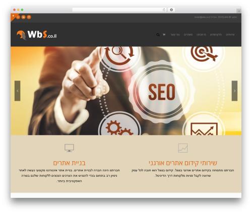Free WordPress Pojo Lightbox plugin - wbs.co.il