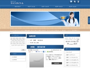 Unlimited Template「THE WORLD」 study ver WordPress website template